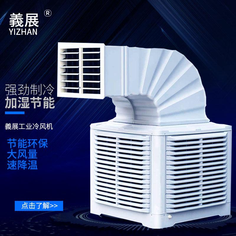 冷风机和电风扇哪种好?